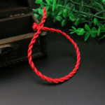 Red String Weave