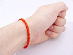 Red String Weave Bracelet