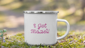 I Got Mazel Mug enamal mockup_Right_Lifestyle-5_12oz_White