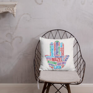 Hamsa for Luck and Mazel Premium Pillow
