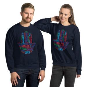 Hamsa Mazel Lucky Unisex Sweatshirt