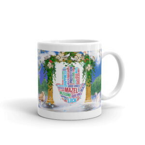Hamsa Heavenly Mug