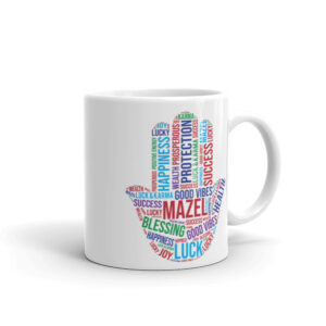 Hamsa Lucky Mazel Mug