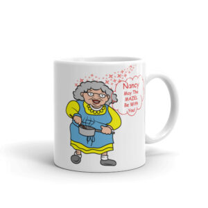 Personalize May The Mazel Be With You! Coffee Mug